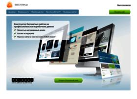 web-box.ru