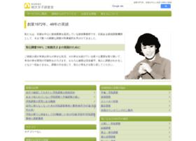 web-chosa.com