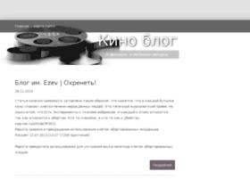 web-cinema.ru