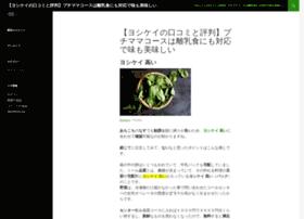 web-clics.net
