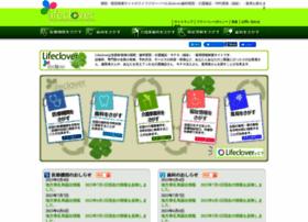 web-clover.net
