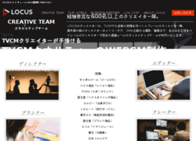 web-cm.tv