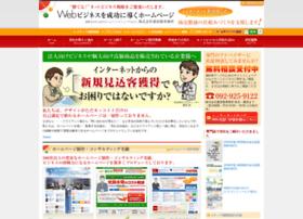 web-company.jp