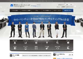 web-consultants.jp