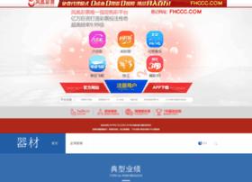 web-content-provider.com
