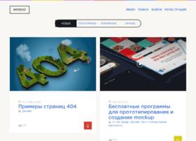 web-diz.com.ua