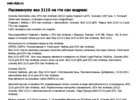 web-dizz.ru
