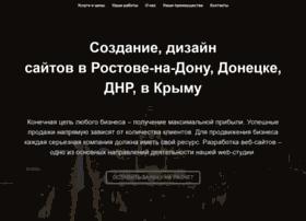web-dn.ru