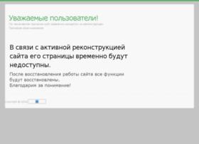 web-energy.ru