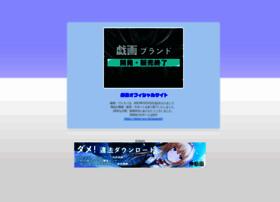 web-giga.com