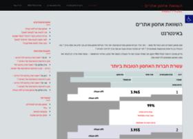 web-host.co.il