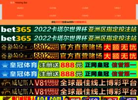 web-hosting-centar.com
