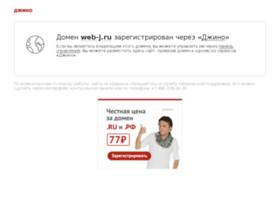 web-j.ru