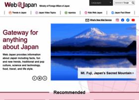 web-japan.org