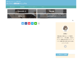 web-kare.jp