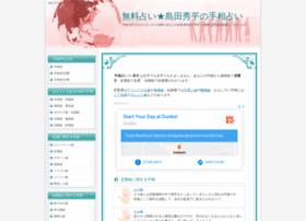 web-kenko.net