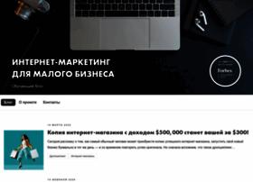 web-likbez.com