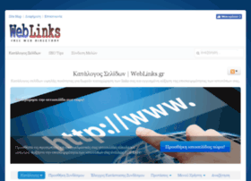 web-links.gr