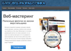 web-lucas.ru