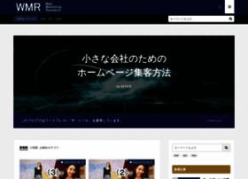 web-marketing-research.com