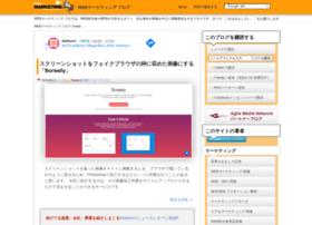 web-marketing.zako.org