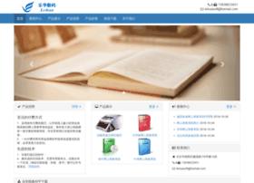 web-marking.com