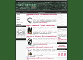 web-mastery.info