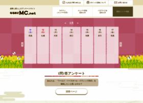 web-mc.net