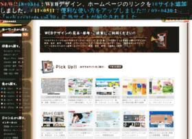 web-mihon.com