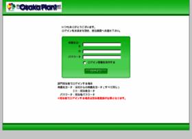 web-op.jp