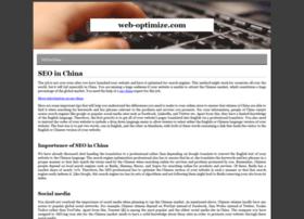 web-optimize.com