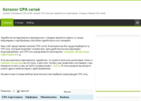 web-ost.ru