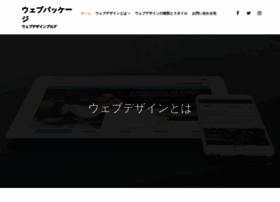 web-package.net