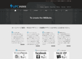 web-pc.net