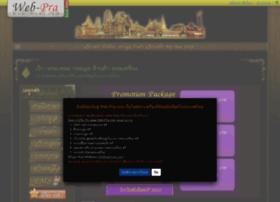 web-pra.com