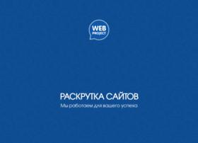 web-project.biz