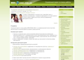 web-resume.com.ua