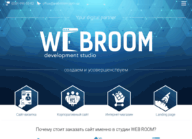 web-room.com.ua