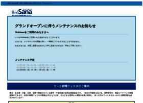 web-sana.com