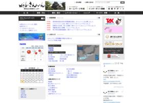 web-sanin.co.jp