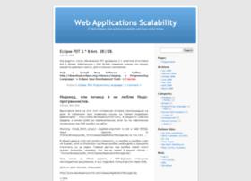 web-scalability.com