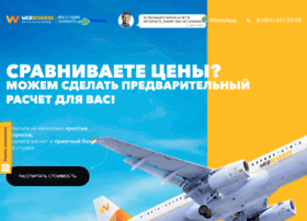 web-seversk.ru