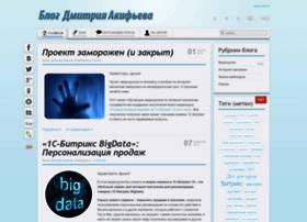 web-shoper.ru