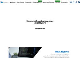 web-site.gr