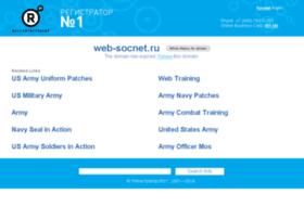web-socnet.ru