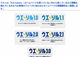 web-solution.info