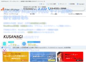 web-strategy.jp