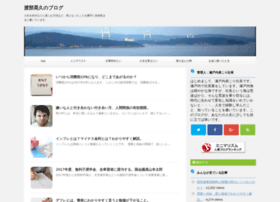web-teruhisa.com