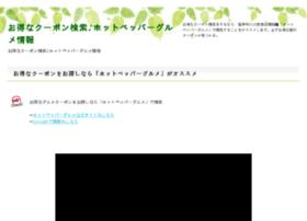 web-tip.net