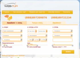web-tur.com